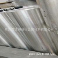 变形镁锂合金 品牌LA141鎂锂合金厂家直销价格优惠!