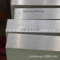 工厂直销MB2镁棒 现货MB2镁合金产品特性