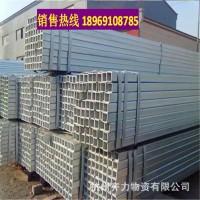 批发100*100铁方管 热镀锌方钢管 Q235B大口径方矩管