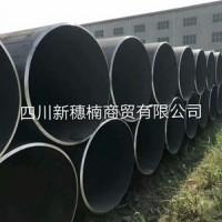 现货供应大口径薄壁直缝焊管、无缝化钢管,Q235B,规格型号齐全