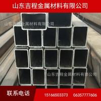 切割40方管,方钢管 镀锌50*50方管 q345b镀锌方管40*40生产加工