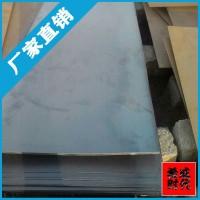 贵州 贵阳 攀钢 Q235 卷板开平 开平板 热轧卷板 卷板 热板 钢板