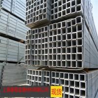 供应 薄壁镀锌方管20*20 热镀锌方管矩形管20*40 热轧镀锌方管