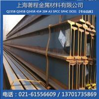 供应 Q235B材质工字钢32#A 320*130*9.5工字钢 日照国标立柱钢