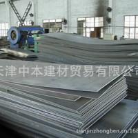 结构用本钢冷轧卷板 包钢冷轧卷板 特殊型号冷轧卷板 规格齐全