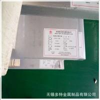 厂家直销304不锈钢钢板 0r18ni9不锈钢板 表面N0.1 宽度1255 1500