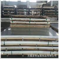 厂家直销304不锈钢板 321太钢板 347不锈钢原平板 现货规格齐全