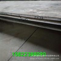 定做钢铝复合板304/6061 铜铝复合板大全