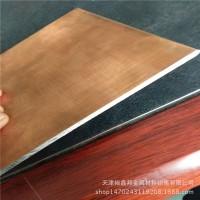 厂家供应T2/60铜铝复合板 爆炸焊 金属复合板价格
