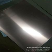 现货2MM 钢铝复合板 定做304L/1060不锈钢+铝复合材料