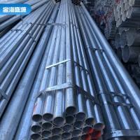 山西太原Q235镀锌管厂家直镀锌钢管无缝钢管不锈钢管
