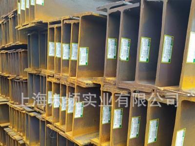 上海低合金耐低温 H型钢Q345C、B、D、E、NL、NL 莱钢津西日照