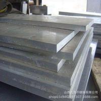 零售批发304不锈钢中厚板201 316L 310不锈钢热轧板 现货高品质