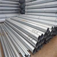 云南钢材厂家直销 镀锌管 q235热镀锌钢管 规格齐全现货批发