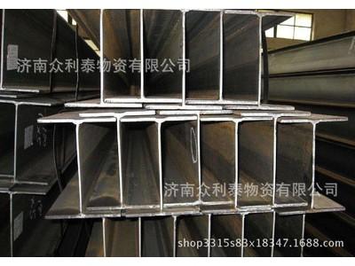 山东销售H型钢津西莱钢日钢H型钢规格齐全欢迎选购