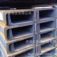 山东销售工字钢角钢槽钢各大钢厂品类齐全欢迎选购