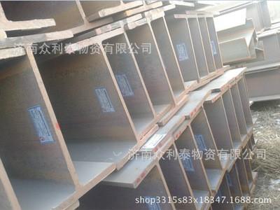 济南销售Q235BQ34B5H型钢莱钢津西钢厂