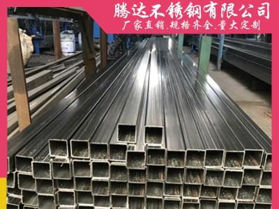 厂家直销不锈钢方管304 316L 310S 321 耐高温不锈钢管 加工定制