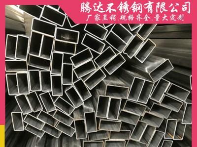 厂家直销201 304不锈钢方管316l 309s 321 310s耐高温不锈钢方管