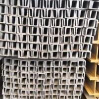 云南钢材现货批发 热轧槽钢 槽钢加工 冲槽钢