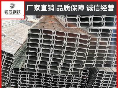 厂家定做 冷弯异型钢 热镀锌C型钢Q345BC型钢 钢结构屋面檩条