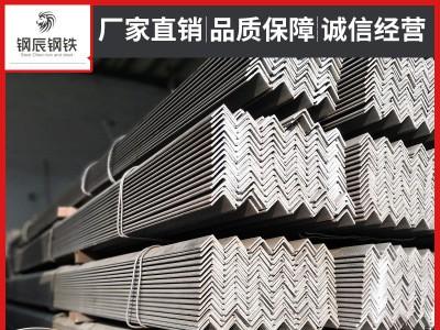 现货批发 镀锌角钢 国标 非标Q235B 等边角钢 40x40 万能角铁加工
