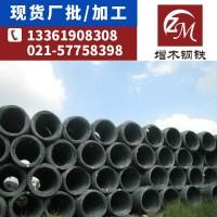线材 钢材批发厂家直供 建筑工程钢材