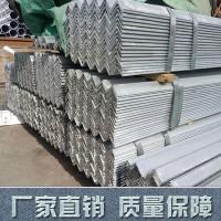 厂家直销多规格不等边异形角钢 热镀锌角钢 山西太原角钢 黑角钢