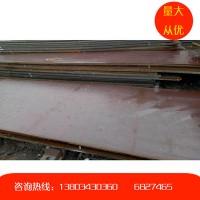 山西钢板 厂家直销定做多规格中厚板 锰板 开平板Q235B板 Q355B板