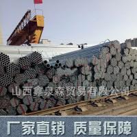 厂家直发定制各种规格镀锌管 友发正大镀锌管山西代理商 穿线管