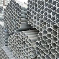山西厂家直销 国标镀锌钢管Q235 规格齐全 现货供应
