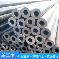 大量现货大口径无缝钢管 精密流体无缝钢管 热轧无缝钢管型号齐全