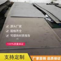 厂家供应HASTELLOYC-2000合金c-2000哈氏镍基合金 板材可切割