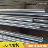百德供应Nickel201镍合金 高温合金 圆钢 圆棒 纯镍棒201规格齐全