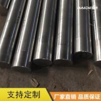 厂家直销高温合金Inconel718 (N07718)镍基合金圆棒 圆钢 锻件