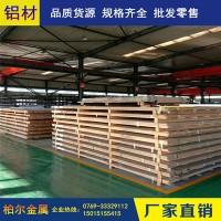 7075超厚铝板国标西铝7075铝合金7075-t651铝板