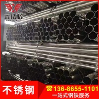 厂价直销广东不锈钢方管 304S 304L 316L不锈钢板 供应不锈钢钢管