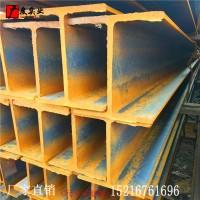 莱钢Q345Bh钢型材HW100*100~400*400钢构主体型钢q235bh钢低合金