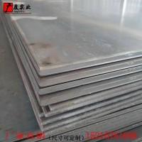 钢厂直发 沙钢Q235B热轧钢板铁板2~10mm*1260/1510*L普碳a3开平板