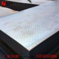 钢厂直发本钢HQ235B花纹钢板2~10mm花纹铁板防滑钢板楼梯踏步加工
