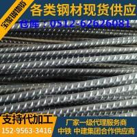 现货供应国标HRB400 中标非标 螺纹钢筋 螺纹钢 苏州螺纹钢供应