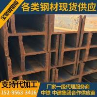 厂家现货供应高频焊镀锌H型钢 马钢 莱钢标准Q235 批发价