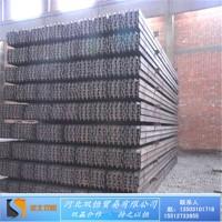 9#11#12#矿用矿工钢9米 工字钢 材质Q235B永洋钢厂直发