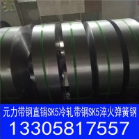 厂家直销优质65mn冷轧带钢 热镀锌带钢加工钢带Q235带钢 热轧带钢