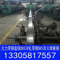 现货供应优质CK75SK4T10A45Mn冷轧热轧带钢钢光亮卷尺料机械制造