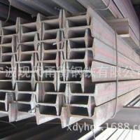现代甬衡钢铁 经销批发 宁波专业生产批发工字钢