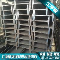 供应30t工字钢 30特 葫芦式起重机专用 异形工字钢 30#特工字钢