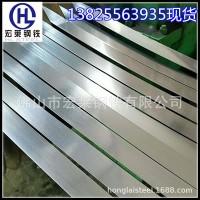 供应铁料 0.1MM 光亮铁料 拉伸铁料 厂家零售