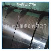 广东佛山冷轧双光板 宝钢镜面双光铁料 SPCC-SB正材