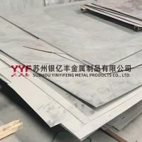 钛板TA1纯钛板GR1钛块钛条钛片0.5-50mm厚 任意规格裁剪加工